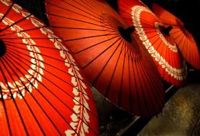 Japonês E Cultura Japonesa